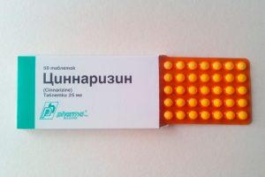циннаризин при деменции